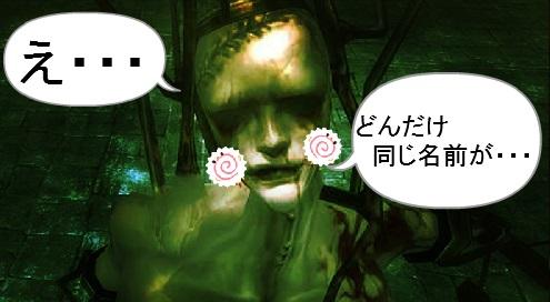 SAW風04話-04