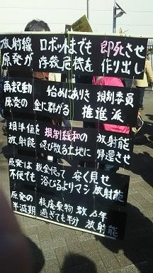 160326_3〜力作