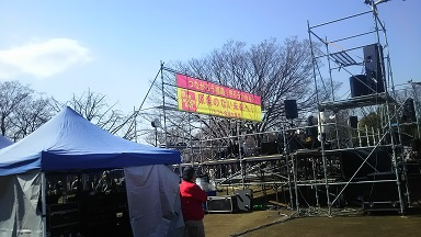 160326_1〜メインステージ