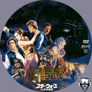 Star Wars Episode VI - Return of the Jedi V2