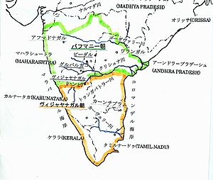 300px-Map_of_South_India_in_Late_14th_Century.jpg