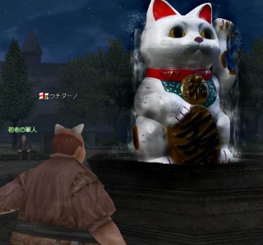 招き猫完成!