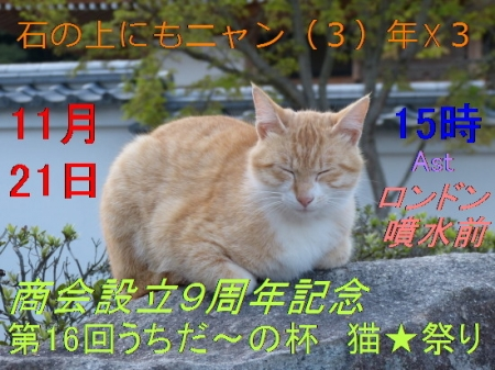201511161916009fe.jpg
