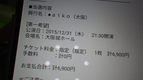 IMGP2023_convert_20151202085110.jpg