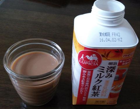 深みミルク紅茶2