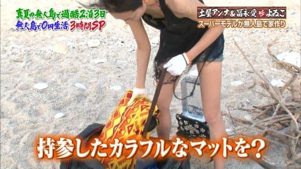 放送事故画像 29