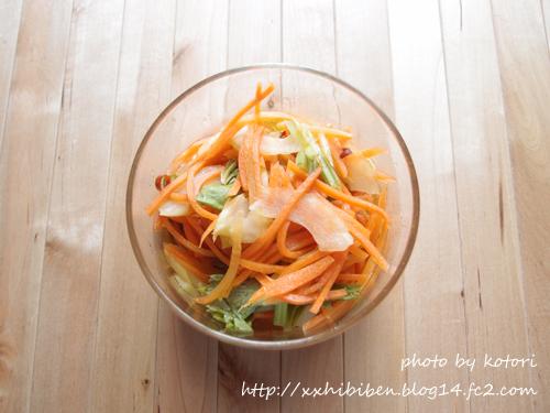 carrot_celery_vietnam.jpg