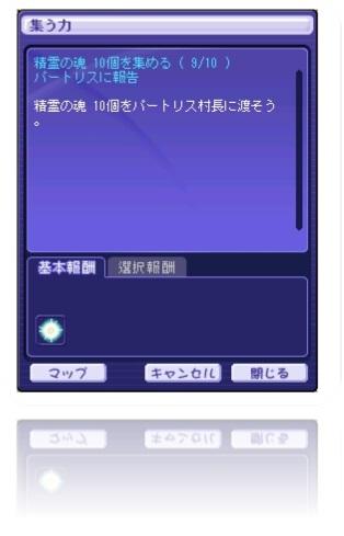 にほんブログ村 ゲームブログ テイルズウィーバーへ