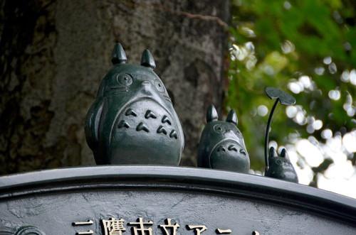 Ghibli Museum - Mitaka