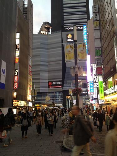 Godzilla in Shinjuku