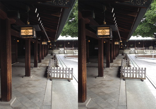 Stereoscopic 3D photo from Meiji Shrine, Tokyo