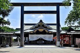 yasukuni25552524648777.jpg