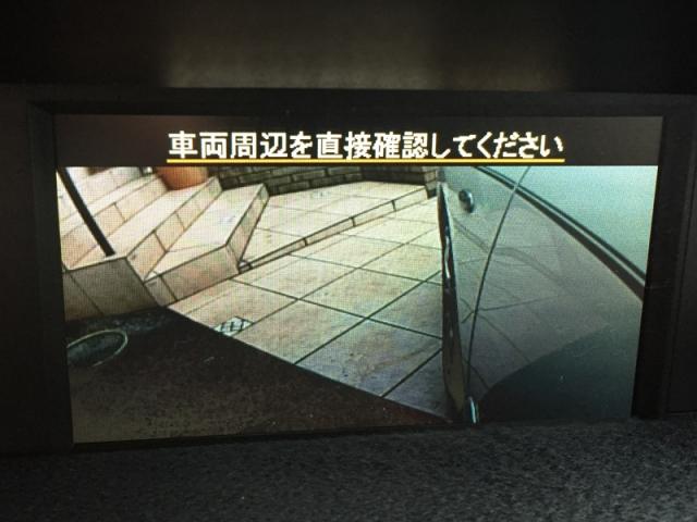 MFD_Camera1.jpg