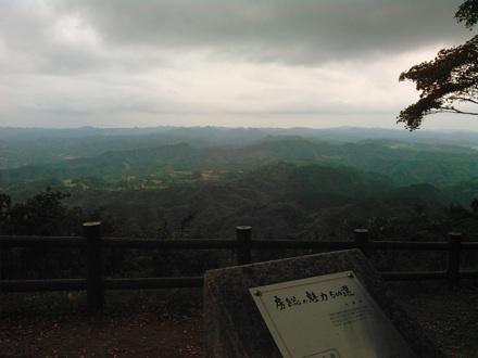 20151031_kanoyama.jpg