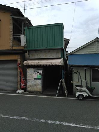 20151031_kiraku1.jpg