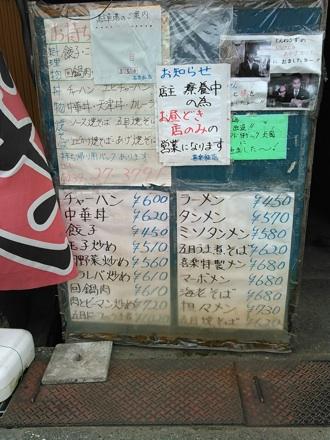 20151031_kiraku2.jpg