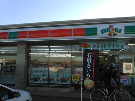 20151205_shugo.jpg