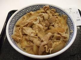 吉野家豚丼2016.4.9