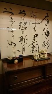 蕎麦処原田_02