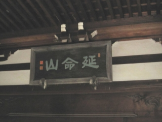 早朝座禅会_003