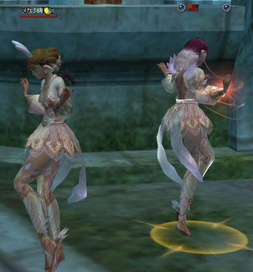 某かわいこちゃんとダンス