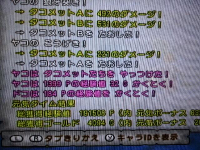 2015103017100957b.jpg