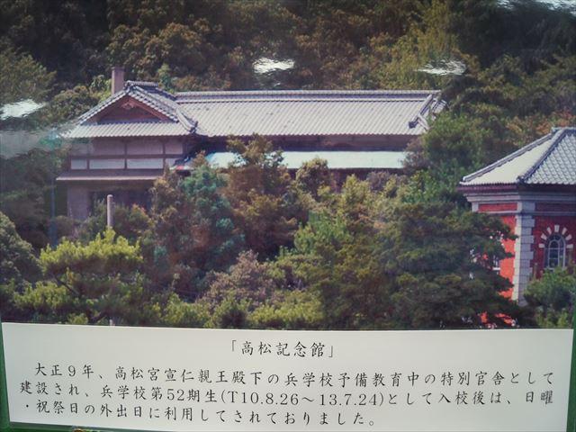 DSC07038_R.jpg