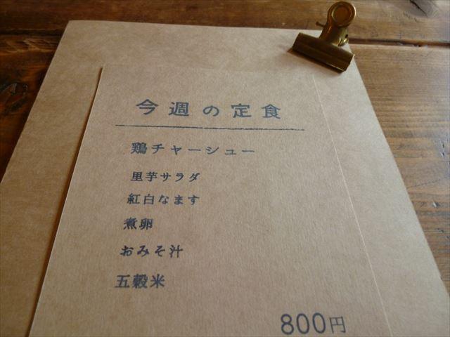 P1030928_R.jpg