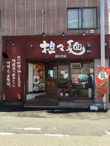 kinjo_1.jpg