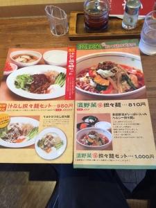 kinjo_2.jpg