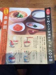 kinjo_4.jpg