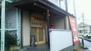 momofuku_4.jpg