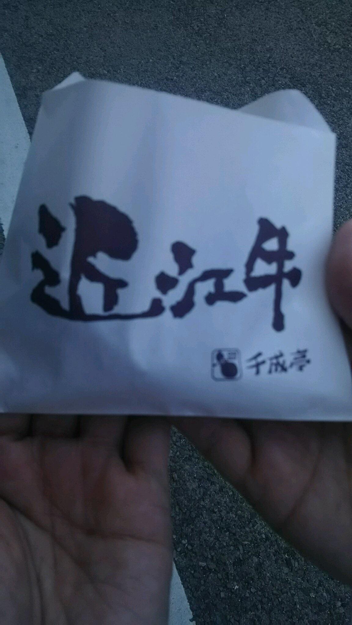 nagahama103.jpg