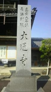 nagahama36.jpg
