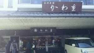nagahama40.jpg
