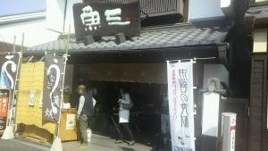 nagahama46.jpg