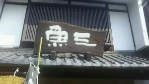 nagahama47.jpg