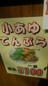 nagahama48.jpg