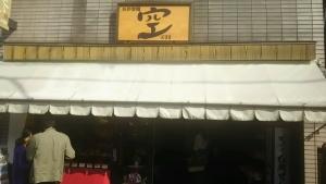 nagahama53.jpg