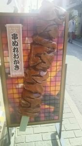 nagahama54.jpg