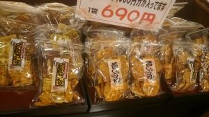 nagahama59.jpg