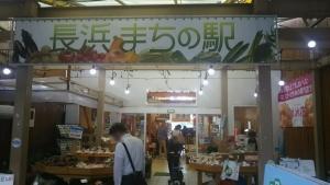 nagahama71.jpg