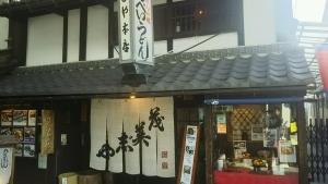 nagahama84.jpg