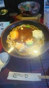 nagahama85.jpg