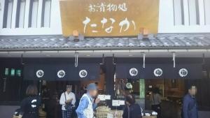 nagahama86.jpg