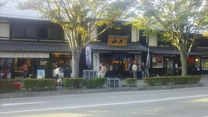 nagahama93.jpg
