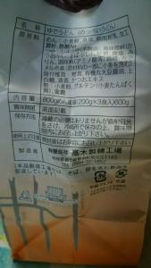 noppei_2.jpg