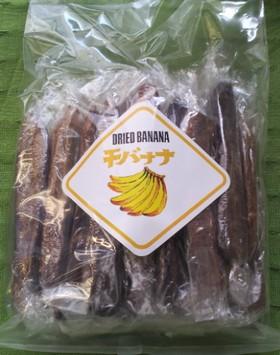 201510_banana1.jpg