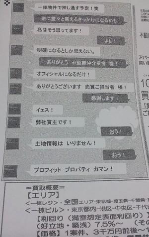 201603_fax.jpg