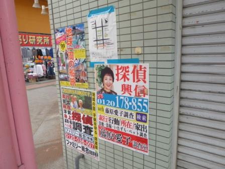 20151024-45.jpg